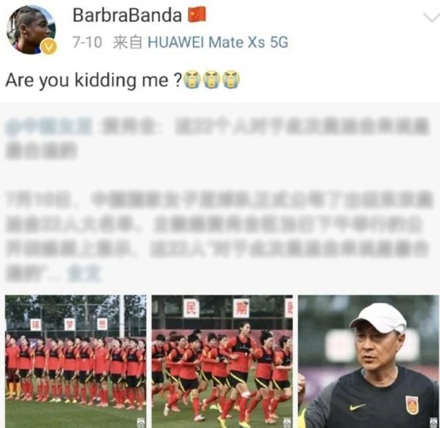 ĐT Trung Quốc thất bại ê chề ở Olympic, báo TQ thốt lên: Giờ thì hết đường để khoe khoang! - Ảnh 6.